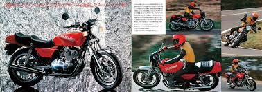 honda unveils bulldog concept motorcycle the 25 best motos 400cc ideas on pinterest café racer motos