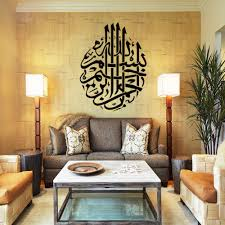 islamic decorations for home 2 the minimalist nyc