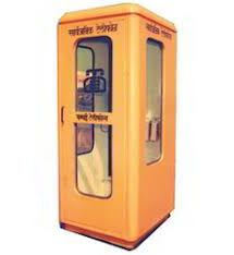 telephone booth telephone booths manufacturers suppliers traders of telephone