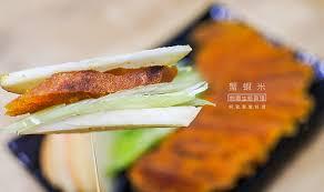 cuisine ouverte sur s駛our surface 刺子photos on flickr flickr