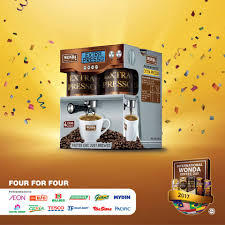 99 Home Design Promotion 2016 Wonda Coffee Malaysia Home Facebook