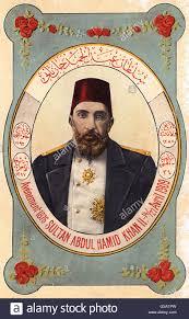 The Last Ottoman Abdulhamid Ii 1842 1918 34th Sultan Of The Ottoman Empire And