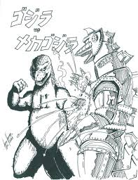 coloring godzilla 1995 images reverse search