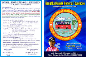 Guest Invitation Card Events U2013 Kanishka Binayak