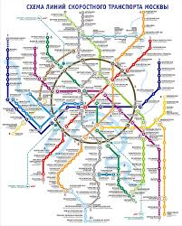 Istanbul Metro Map Moscow Metro Map 2017 Pdf Image Gallery Hcpr