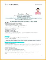resume template accounting australian embassy dubai map pdf charming junior accountancy resume pictures inspiration resume