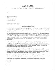 cover letter for youth worker position media manager cover letter
