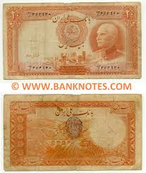 indonesian rupiah to usd banknotes com price list i money collection banknote