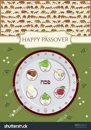 greeting card design passover vector template stock vector