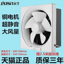 China Ventilation Fan Window China Ventilation Fan Window - Bathroom fan window 2