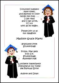 preschool graduation invitations preschool and kindergarten tots graduation announcement and