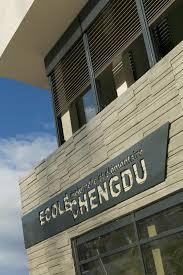 La Plateforme Du Batiment Argenteuil by Groupe Scolaire Chengdu Construction21