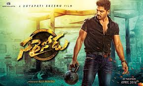 new film box office collection 2016 7th day sarrainodu sarainodu total collection after 1 week across