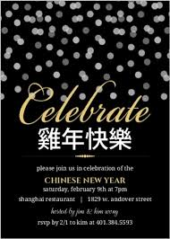 new year invitation card new year party invitations