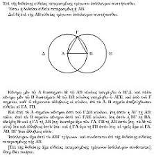 history of algebra wikipedia