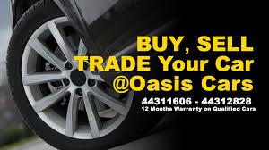 nissan showroom qatar oasis cars home