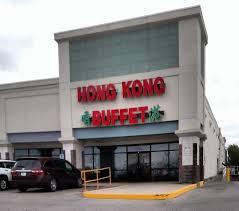 Hong Kong Buffet by Hong Kong Buffet Marion Restaurant Reviews Phone Number