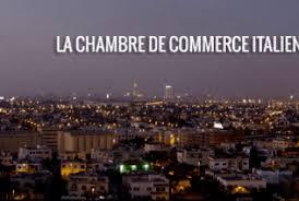 chambre de commerce italienne de chambre de commerce italienne archives maroc diplomatique