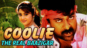 biography of movie coolie pin by free movies on watch free movies pinterest watches online