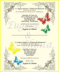 Best 25 Wedding Reception Invitation Indian Wedding Reception Invitation Quotes For Friends Yaseen For