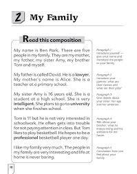 family essay sample model essays sample essay paper popular apa format sample essay model essays previous pause next