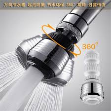 kitchen faucet nozzle compare prices on kitchen faucet aerator shopping buy low