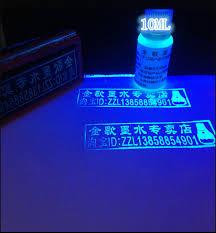 glow paint transparent uv reactive blacklight paint invisible daylight