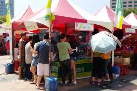 canap駸 sold駸 2015年8月 喝喝好茶 浪愛延續 捐助紀錄 一杯創意官網