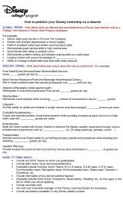 how to write a resume with no experience exle lifeguard resume with no experience 9 best lifeguard resume sle