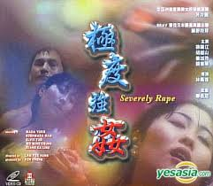 Severely Rape China