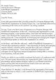 cover letter for human resources role