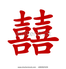 happiness character character happiness flat icon stock vector