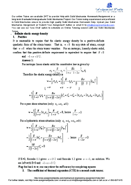 solid mechanics homework help