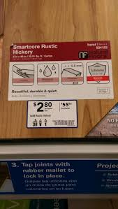 Resilient Plank Flooring Vs Laminate Flooring Allure Vs Lowe U0027s Versions Vs Laminate