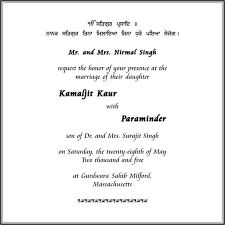 Wedding Card Matter Sikh Wedding Card Wording Marriage Invitation Wordings Parekh