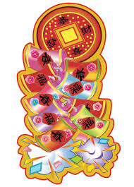 New Year Decoration Png by Chinese Traditional Ornaments Illustration On Student Show