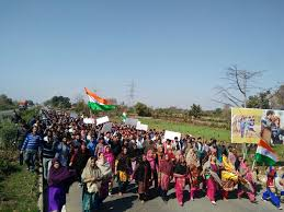 Story Of Indian National Flag Hindu Ekta Manch Carry National Flags To Support Deepak Accused
