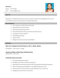 Data Entry Job Resume by Bio Data Resume Sample Resume For Your Job Application
