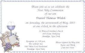 holy communion invitations best modern communion invitation cards sle template free