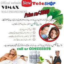 vimax pills are the best male enhancement product that has been