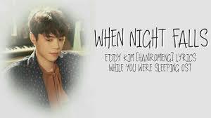 download mp3 eddy kim when night falls 에디킴 eddy kim when night falls han rom eng lyrics while you