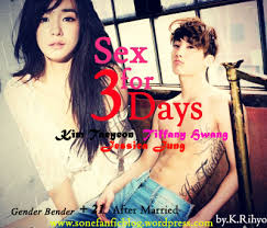 sex for 3 days chapter 4 end sone fanfiction