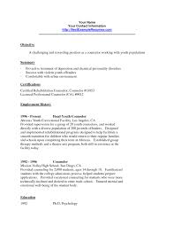 hospital security guard cover letter massage therapy resume skills