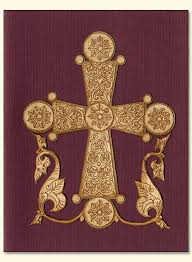 byzantine crosses cross and flowers wood veneer card