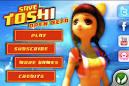 Guruclub : Save Toshi ป้องกัน