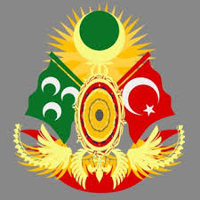 Ottoman Emblem Ottoman Coat Of Arms Emblems For Battlefield 1 Battlefield 4