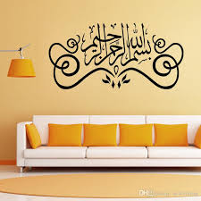 muslim decorations islamic wall stickers home decor arabic muslin wall mural