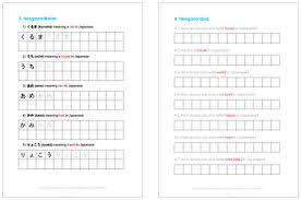printable japanese worksheets learn japanese alphabet with the free ebook japanesepod101