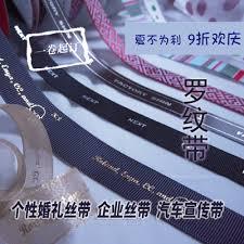 where to buy ribbon candy aliexpress buy 1 9cm logo printing customized grossgrain