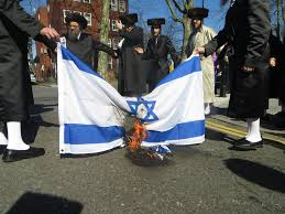Israels Flag Canada Palestine Association Blog Archive Vancouver Media